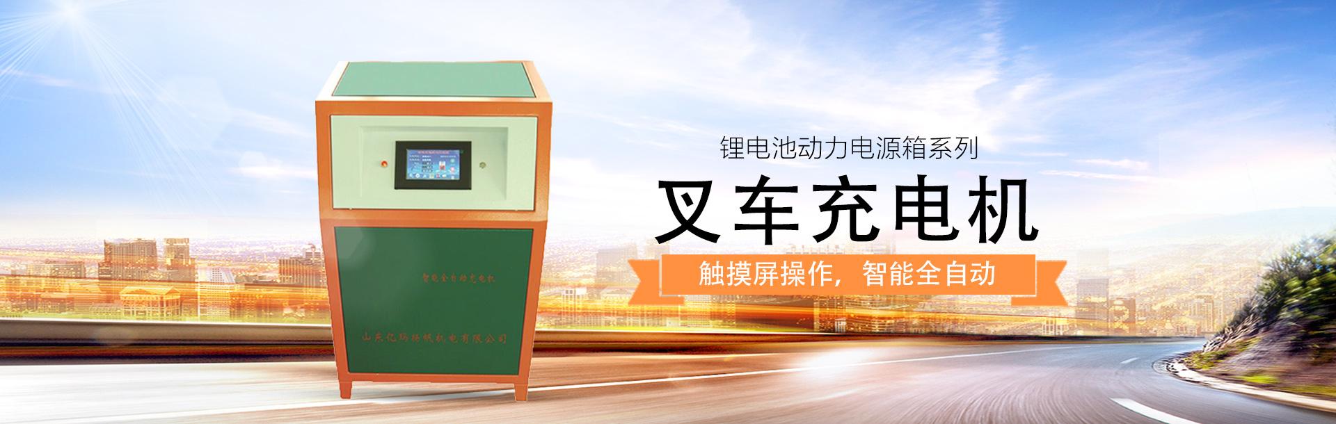 YM-BMS电池智能管理系统